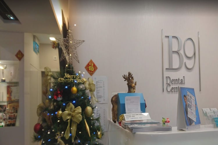 B9 Dental Centre (Clementi)